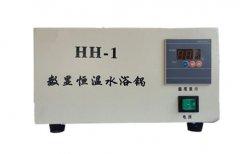 HH系列-1型数显恒温水浴锅