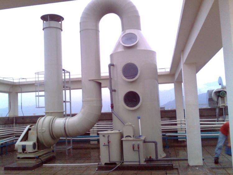 实验室废气处理装置